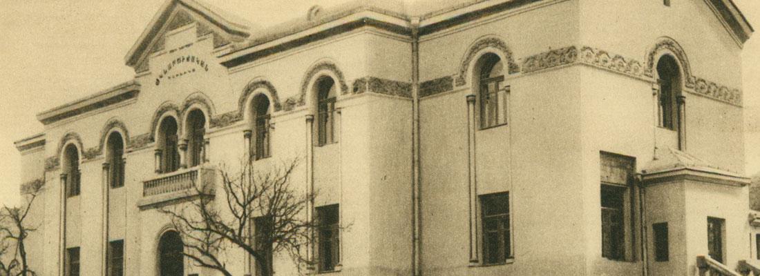 AGBU in Armenia