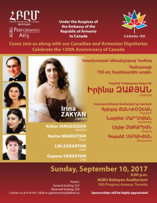 AGBU Irina Zakyan concert
