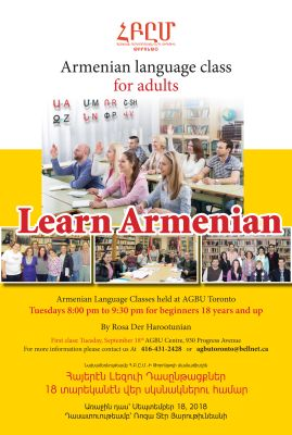 Armenian classes for adults