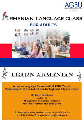 armenian classesJPG